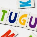 Translate Bahasa ke Portugues
