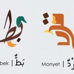 Translate Bahasa Arab Indo