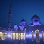 Translate Bahasa Arab ke Bhs Indonesia