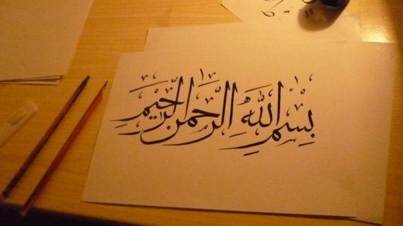 Translate Bahasa Arab ke Indonesia Dengan Foto