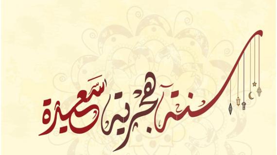 Translate Bahasa Arab Online