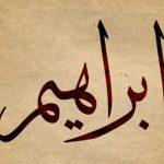 Translate Bahasa Arab Indonesia Foto