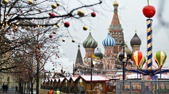 Translate Bahasa Indonesia ke Rusia